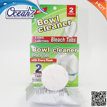 50 g hot-selling toilet deodorant/automatic toilet bowl cleaner /bleach toilet blocks