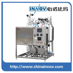 INNOV Automatic control CIP system save energy