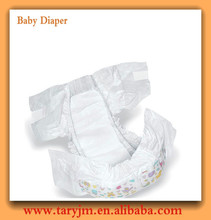 super absorbency all night dry baby diaper offer free sample
