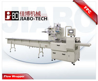 cereal bar flow packing machine
