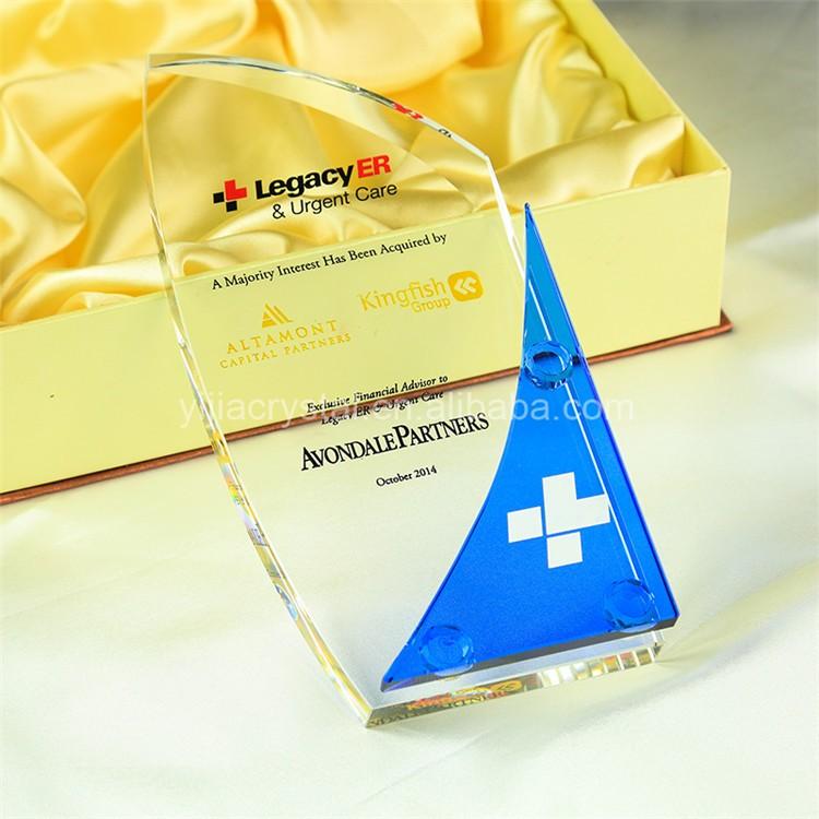 crystal award trophy 2.jpg