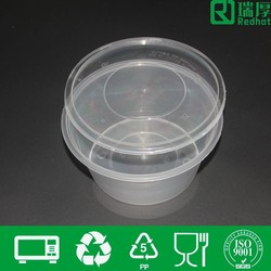 Round plastic food storage box sushi box large plastic container 1250ml