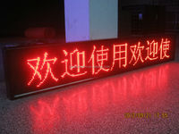 2015 new product www alibaba com brazil p10 red led module/lighting -100-240v led tube 8 japanese