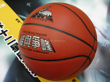 Good Quality New PU Exquisite Exercise Basketball