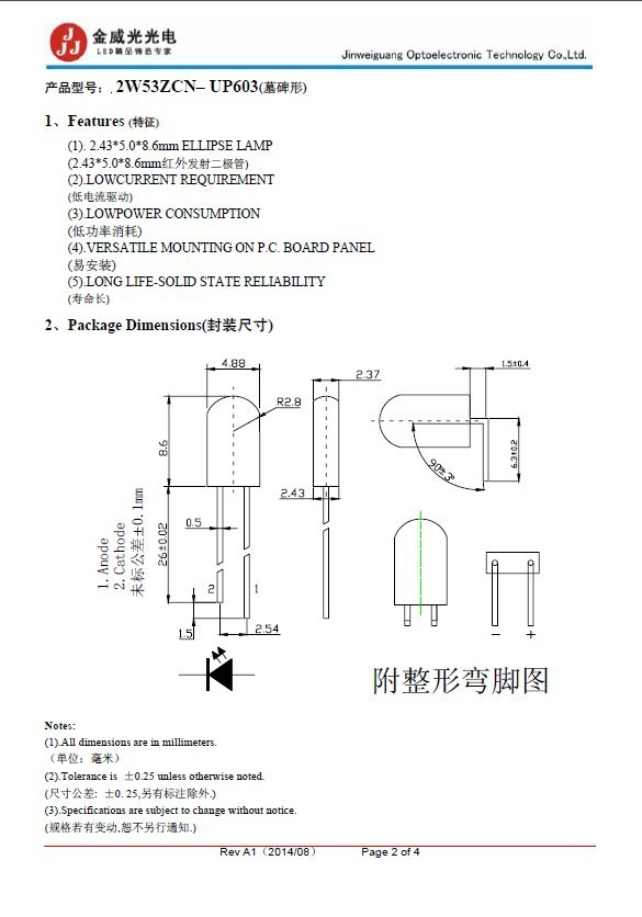 IR Phototransistor 940nm Infrared Silicon NPN Phototransistor ...