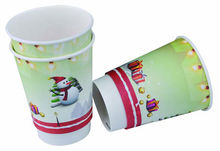 12oz double wall disposable custom printed machine make cups paper