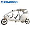 Pedal Assistant 3 Person Capacity Electric Rickshaw For Sale
