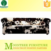 Moontree MSF-1114 Top Quality Modern Design Horse Hair Sofa