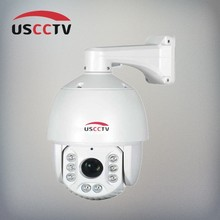 Infrared Medium Speed Ball PTZ Dome Camera
