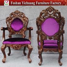 Cheap king throne chair YC-K002-01