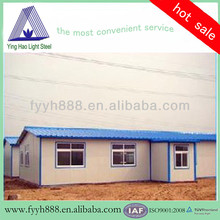 china product high quality steel box house easily assembled houses