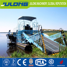 Small water grass cutter machine for sale