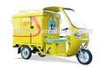 China caliente de la venta 800 w eléctrico triciclo de carga con cabina
