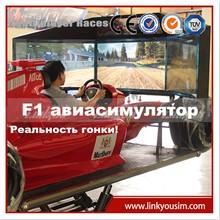 2015 linkyou F1 racing game car simulator f1 car race simulator