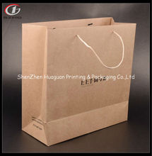 2015 popular cheap paper bags with twisted rope