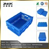 51L Stacking Moving Plastic Crate/ Storage Crate