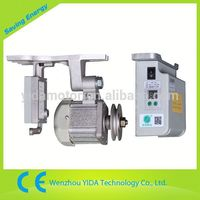 China Good quality 650w brushless energy saving sewing machine servo motor with control box