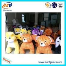Hottest Plush Amusement Park Ride On Toy/Animal Ride Machine/Electric Kiddie Ride Machine with different animals