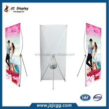 windproof x banner stand Aluminum + ABS outdoor stable x banner display