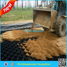 2015 hot !!! HDPE geocell with factory price for road construction