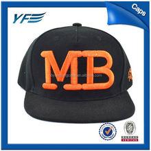 Wholesale Basketball Black ,Blank Snapback Hat Bulk, 3D Embroidery Acid Bluesnapback Hat