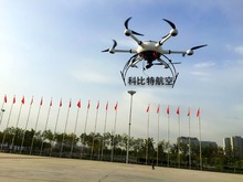 Mmc-mc6-1000 fácil Fly salvamento gradiente Plug braço GPS WIFI RC controle inteligente Drone vs DJI Drones