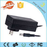 UK/EU/AU/US plug 12v 2a ac adapter with 1m DC cable