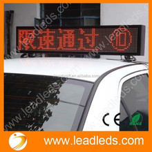 Alibaba USA Led Advertising Board, Led Taxi Display Sign, Message Screen Sign Board For Roof Car