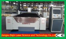 2000w metal keys fiber light laser cutting machine