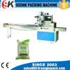Reliable Working Horizontal Flow Packing Machine For Foam