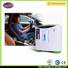 Factory Price LED Dispaly 6L 3L 1L 90% Purity PSA Smart Oxygen Generator Unit Price For Home Using