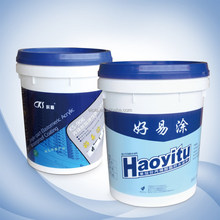 KS-906/E-906 multifunctional building acrylic waterproof coating/paint