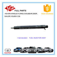 1100100-ED01 Great Wall Hover H6 Fuel Injector