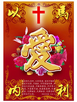 Prefessional Manufaturer printing 3d religious pictures posters for gift