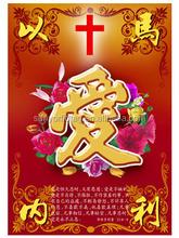 Prefessional Manufaturer impresión religiosa pictures posters para el regalo