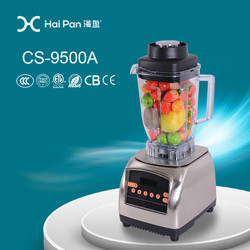 Household machine powerful onion chopper made in china electric mixer mini blender