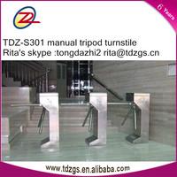 Semi-automatic three rollers entrance rfid tripod turnstile access control