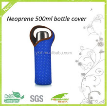 Japanese Hot Sale 500ml Insulated Water Bottle Covers