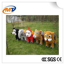 Plush Amusement Park Ride On Toy/Animal Ride Machine/Electric Kiddie Ride Machine with LED lights for supermarket