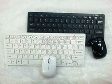 manufacturer With cover 2.4G mini wireless mouse and keyboard combo
