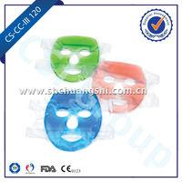 cooling facial mask