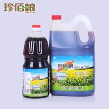 Bonne marque organique raffinée prix de l'huile de colza