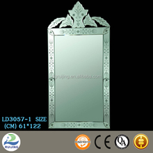 Home Decorative Mirror Imperial Design