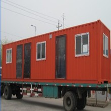mobile trailer prefab container house caravan house, with beautiful and fashionable design, for living, shop, cafe