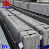 largest steel manufacturers HR flat bar,MS FLAT BAR