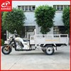 Open Type Tricycle 200cc/250cc Tricycle With Cargo Box With Front Long Seat For Passenger