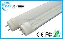 T8 1198mm length led lamp shell and PC tube T8 LED Integrated Tube Light