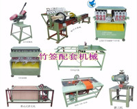bamboo stick,toothpick , incense stick making machine,production line