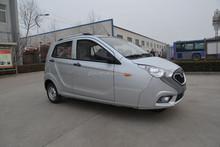 Fulu brand 600CC three wheel car newest design