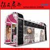 9x3m Reusable Pink Shanghai Aluminum C Channel Roof Truss Factory